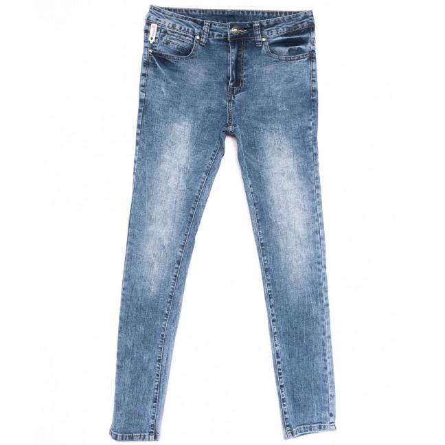 2048 New Jeans джинсы мужские молодежные синие весенние стрейчевые (28-36, 8 ед.) New Jeans: артикул 1105116