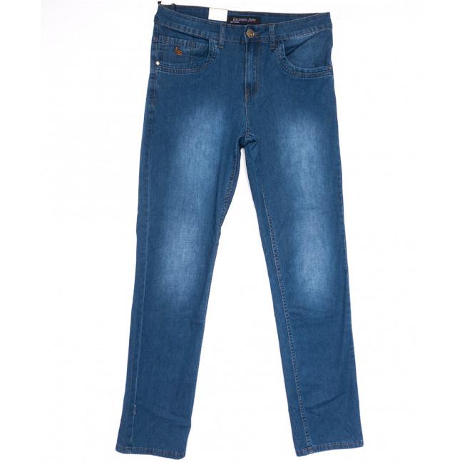 1078-D LS джинсы мужские полубатальные синие весенние стрейчевые (32-42, 8 ед.) LS: артикул 1105190