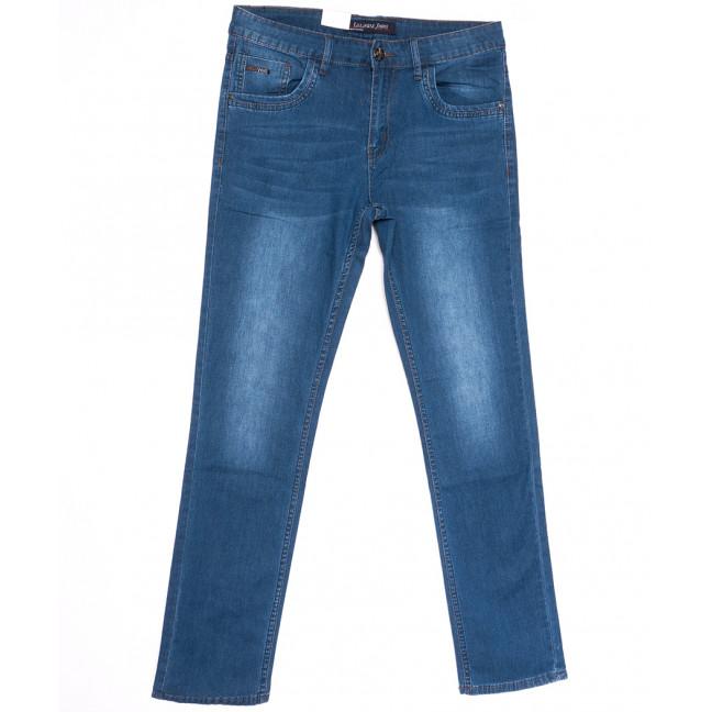 1072 LS джинсы мужские полубатальные синие весенние стрейчевые (32-38, 8 ед.) LS: артикул 1105188