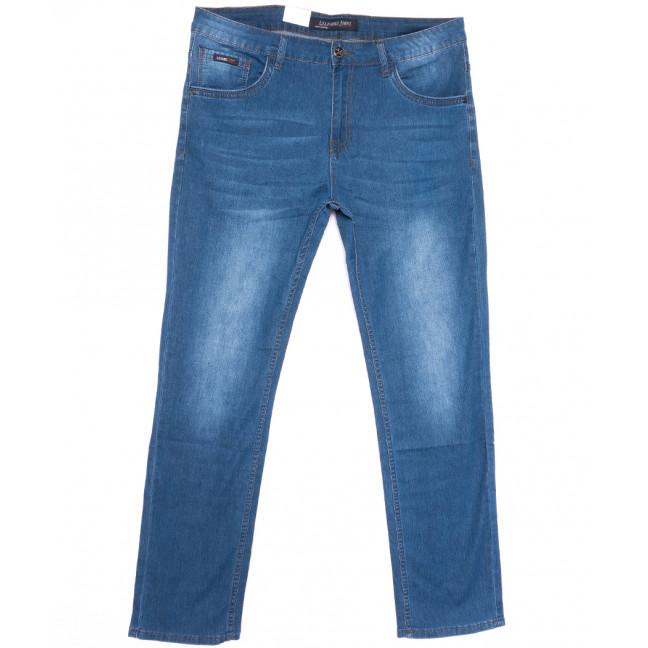 1071 LS джинсы мужские синие весенние стрейчевые (29-38, 8 ед.) LS: артикул 1105191