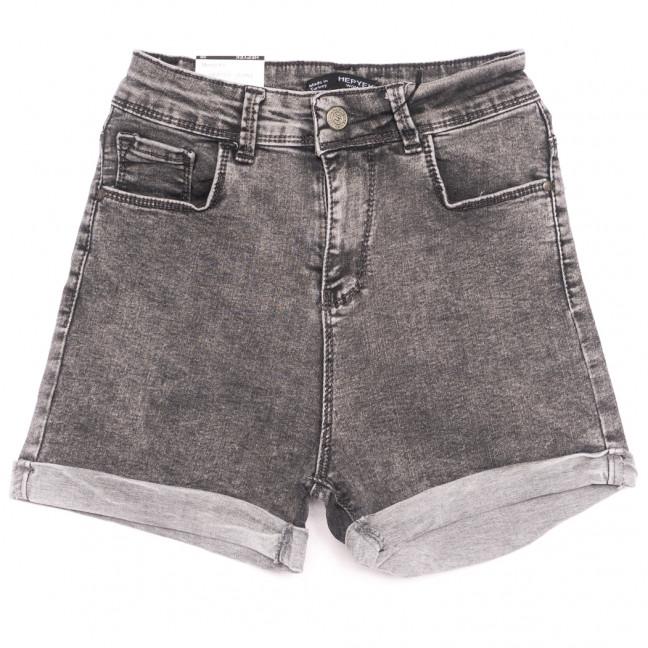 5833 Hepyek шорты джинсовые женские серые стрейчевые (26-31, 6 ед.) Hepyek: артикул 1110881