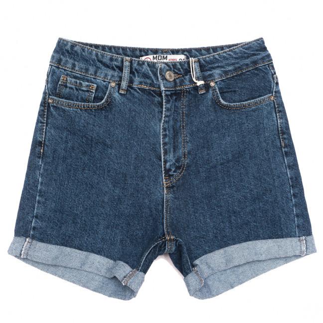 2043 MJS шорты джинсовые женские синие коттоновые (25-32, 6 ед.) MJS: артикул 1110885