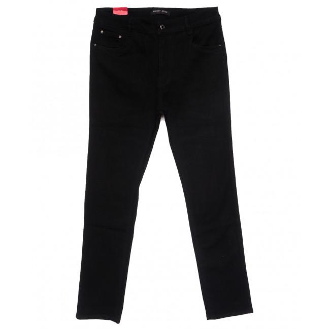 5203 Forest Jeans американка батальная черная весенняя стрейчевая (32-42, 6 ед.) Forest Jeans: артикул 1110918