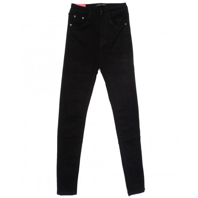 5211 Forest Jeans американка черная весенняя стрейчевая (25-30, 6 ед.) Forest Jeans: артикул 1110926