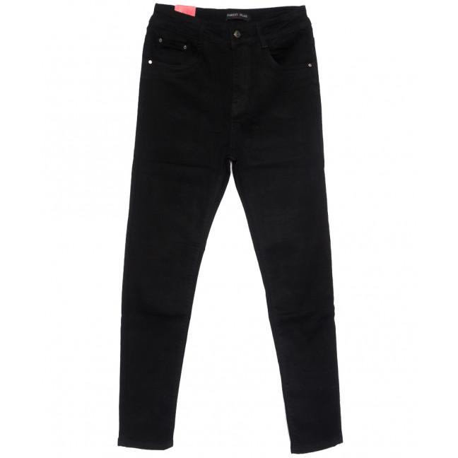5215 Forest Jeans американка батальная черная осенняя стрейчевая (31-38, 6 ед.) Forest Jeans: артикул 1110916