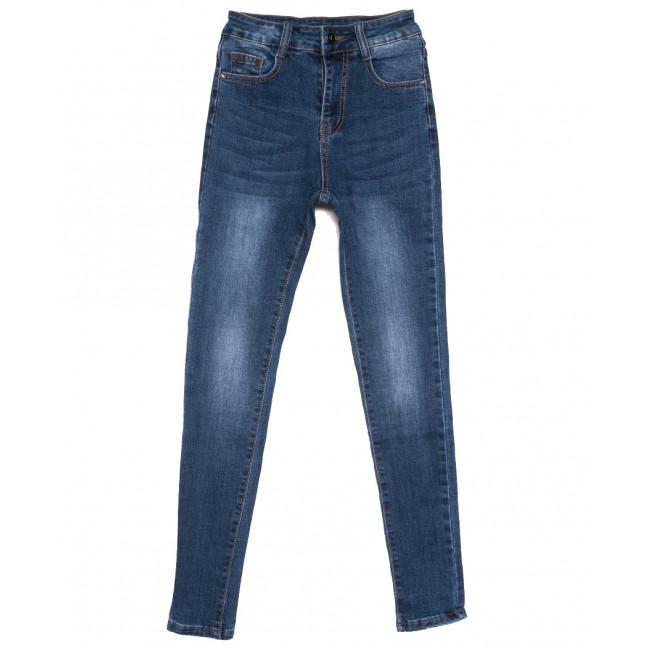 0118-1 Lelena американка синяя осенняя стрейчевая (25-30, 6 ед.) Lelena: артикул 1110946
