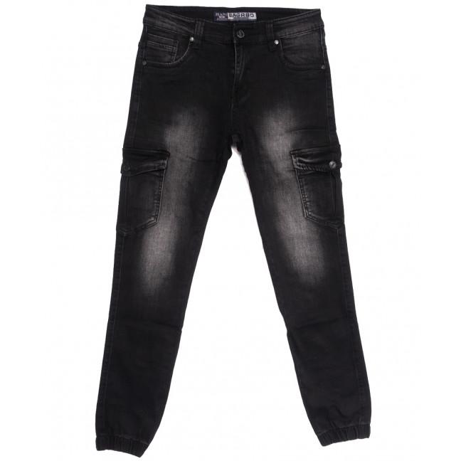 1542 Bagrbo джинсы мужские молодежные на резинке темно-серые осенние стрейчевые (28-36, 8 ед.) Bagrbo: артикул 1110998