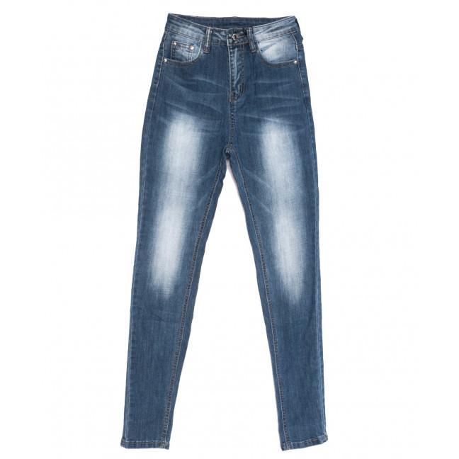 0017 (L-17) Missclars американка синяя осенняя стрейчевая (25-30, 6 ед.) Missclars: артикул 1111046