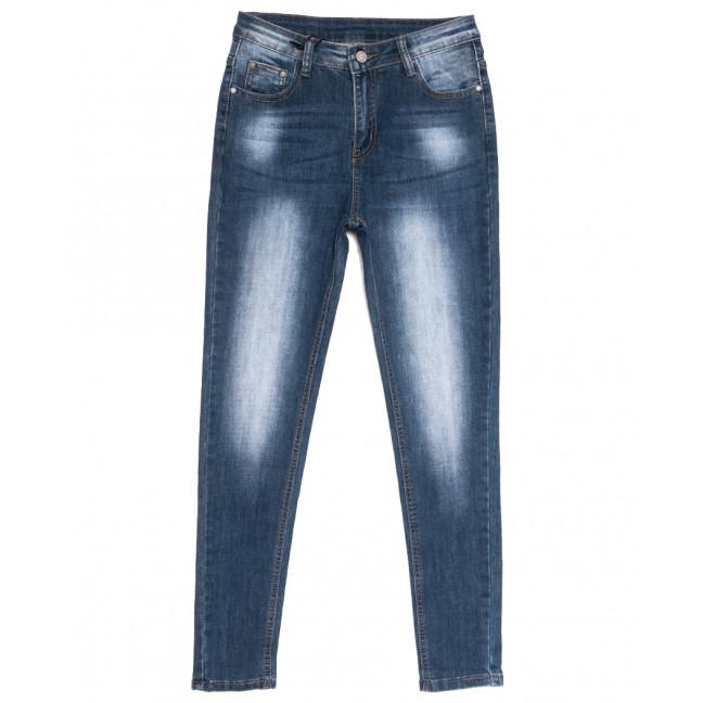 0030 (L-30) Scorpion джинсы женские синие осенние стрейчевые (25-30, 6 ед.)  Scorpion: артикул 1111044