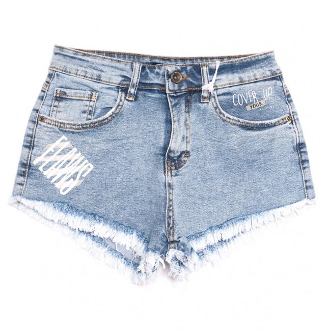 1506-2 Esqua шорты джинсовые женские синие коттоновые (26-31, 6 ед.) Esqua: артикул 1111052