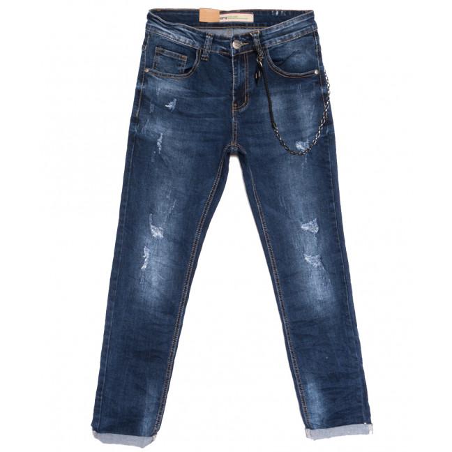 1231 M.Sara джинсы мужские с царапками синие осенние стрейчевые (30-38, 6 ед.) M.Sara: артикул 1111164