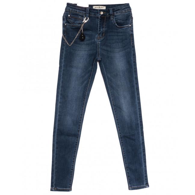 6138 M.Sara джинсы женские зауженные синие осенние стрейчевые (27-32, 6 ед.) M.Sara: артикул 1111192