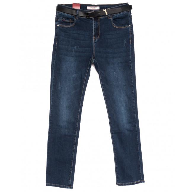 6707 M.Sara джинсы женские батальные с царапками синие осенние стрейчевые (31-38, 6 ед.) M.Sara: артикул 1111182