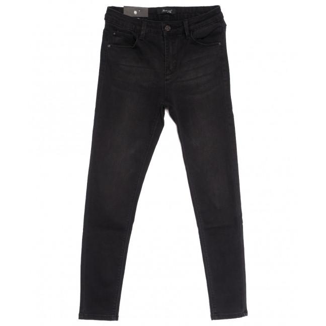6112 M.Sara джинсы женские зауженные серые осенние стрейчевые (27-32, 6 ед.) M.Sara: артикул 1111194