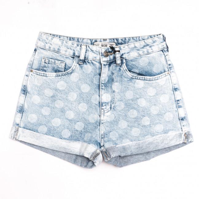 4035 Real Focus шорты джинсовые женские синие коттоновые (26-30, 5 ед.) Real Focus: артикул 1111295