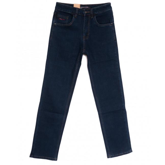 1038 LS джинсы мужские синие осенние стрейчевые (30-36, 8 ед.) LS: артикул 1111358