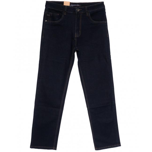1046 D LS джинсы мужские батальные темно-синие осенние стрейчевые (34-44, 8 ед.) LS: артикул 1111363