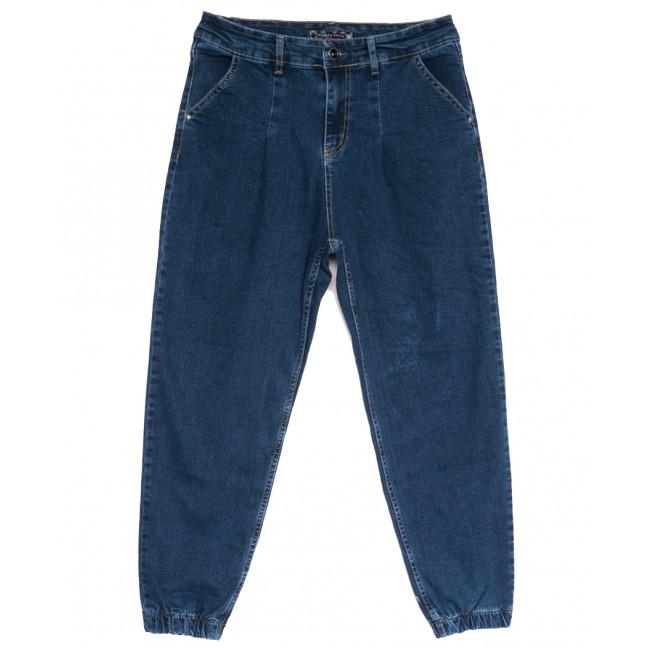 0766 Redmoon джинсы женские на резинке синие осенние коттоновые (25-30, 6 ед.) REDMOON: артикул 1111377