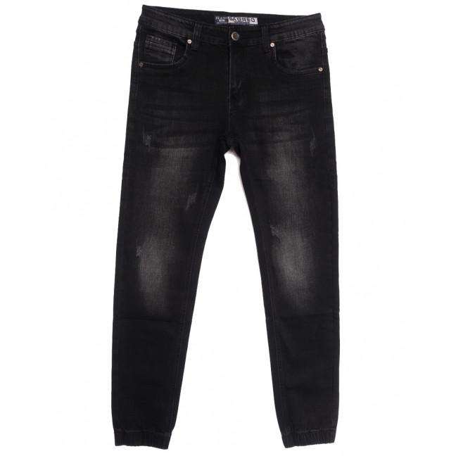 1523 Bagrbo джинсы мужские молодежные на резинке с царапками серые осенние стрейчевые (28-36, 8 ед.) Bagrbo: артикул 1111450