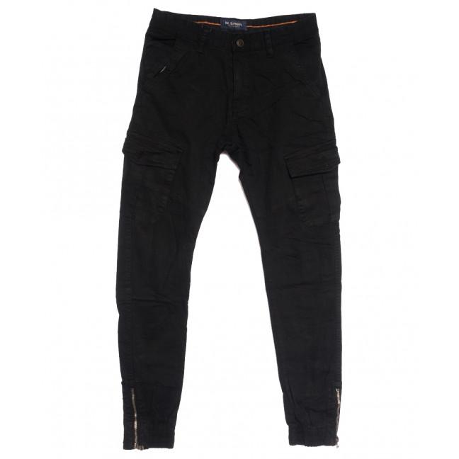 0555-13 черные M.Sara брюки карго мужские осенние стрейчевые (29-38, 5 ед.) M.Sara: артикул 1111406