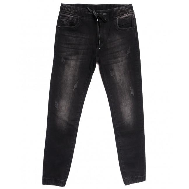 1525 Bagrbo джинсы мужские на резинке с царапками серые осенние стрейчевые (29-38, 8 ед.) Bagrbo: артикул 1111451