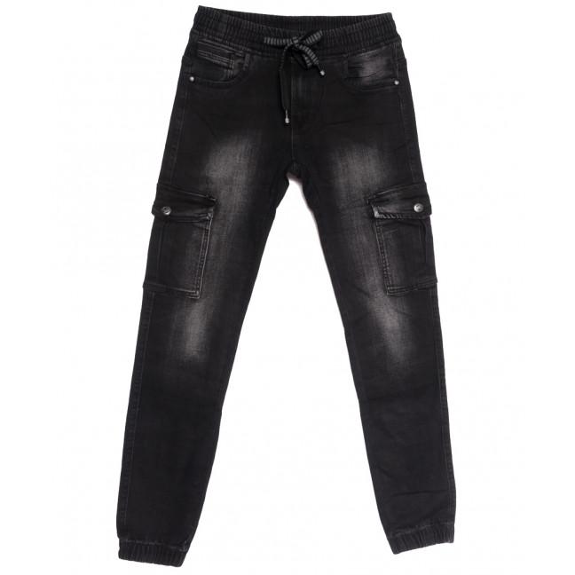 1540 Bagrbo джинсы мужские на резинке серые осенние стрейчевые (27-34, 8 ед.) Bagrbo: артикул 1111456