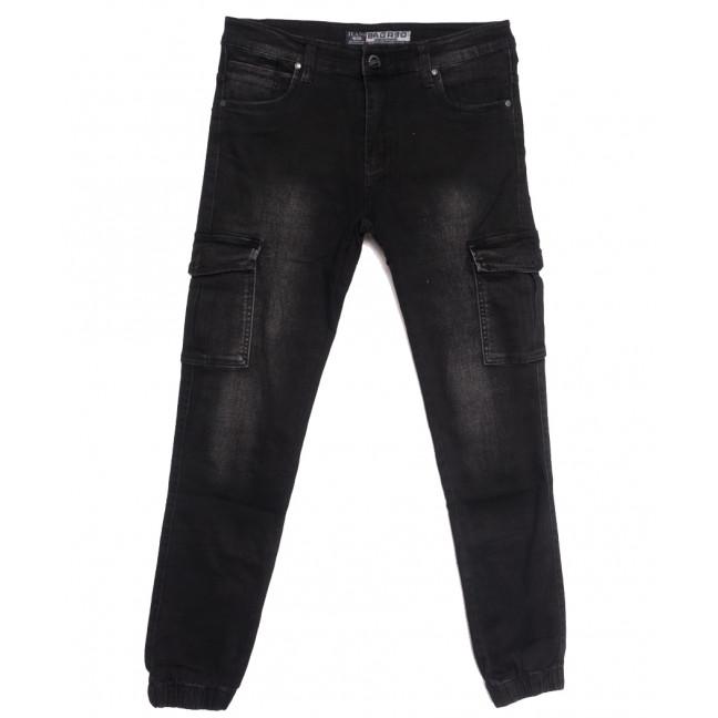 1541 Bagrbo джинсы мужские на резинке серые осенние стрейчевые (29-38, 8 ед.) Bagrbo: артикул 1111454