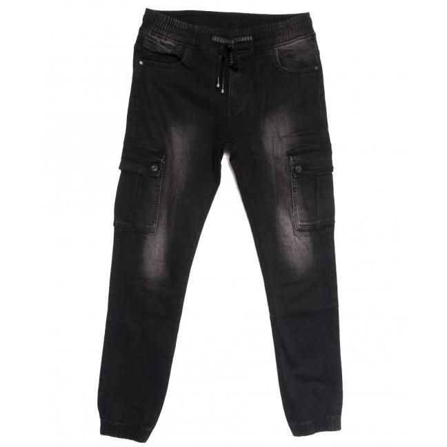 1545 Bagrbo джинсы мужские на резинке серые осенние стрейчевые (29-38, 8 ед.) Bagrbo: артикул 1111455