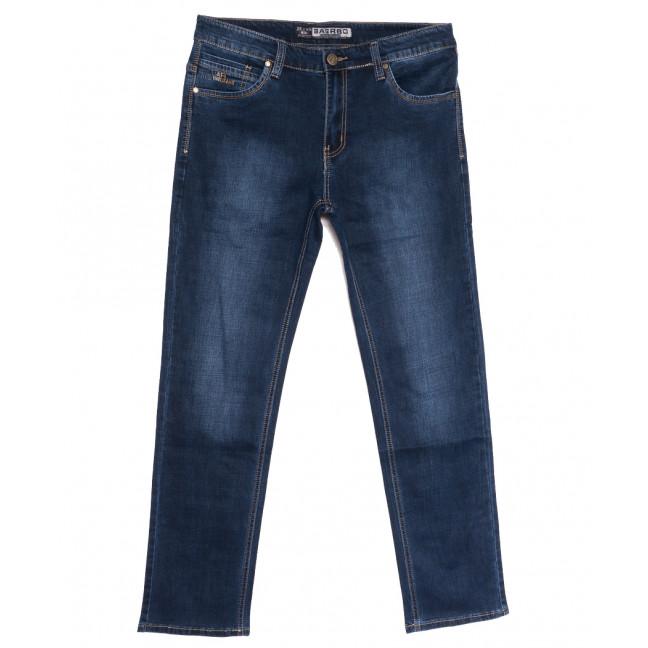 1618 Bagrbo джинсы мужские синие осенние стрейчевые (31-36, 8 ед.) Bagrbo: артикул 1111462