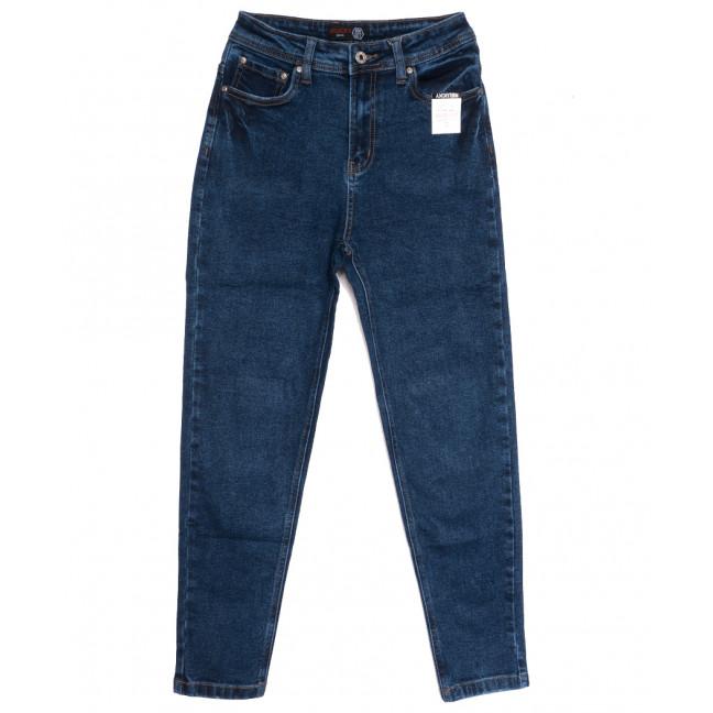 8016-4 М Relucky мом синий осенний стрейчевый (25-30, 6 ед.) Relucky: артикул 1111601
