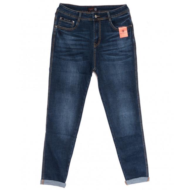 0519-3 А Relucky джинсы женские батальные синие осенние стрейчевые (31-38, 6 ед.) Relucky: артикул 1111604