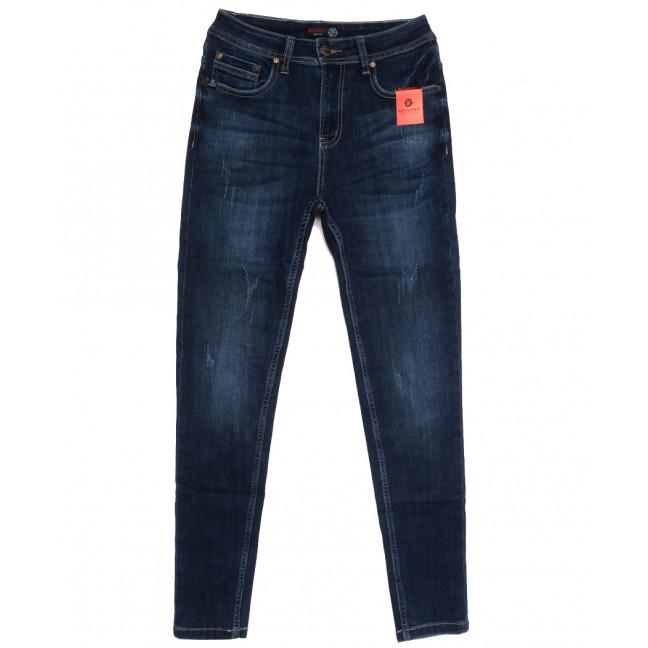 0500-2 А Relucky джинсы женские полубатальные с царапками синие осенние стрейчевые (28-33, 6 ед.) Relucky: артикул 1111596