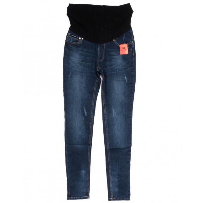 0904-2 В Relucky джинсы для беременных с царапками синие осенние стрейчевые (26-31, 6 ед.) Relucky: артикул 1111626