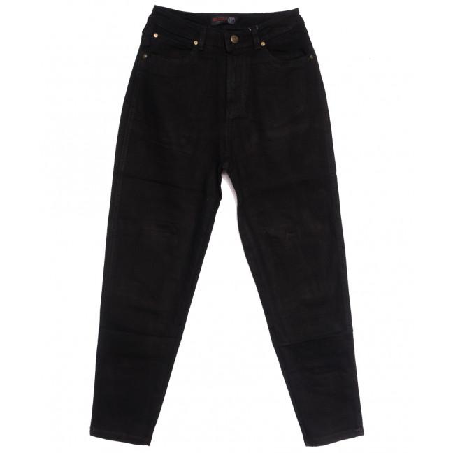 0853-3 М Relucky джинсы-баллон черные осенние стрейчевые (25-30, 6 ед.) Relucky: артикул 1111615