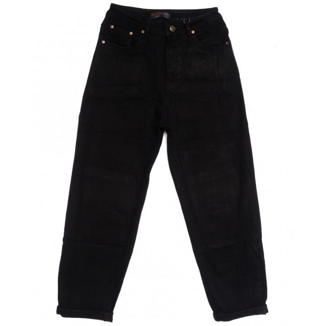 0087-3 М Relucky джинсы-баллон черные осенние стрейчевые (25-30, 6 ед.) Relucky: артикул 1111611