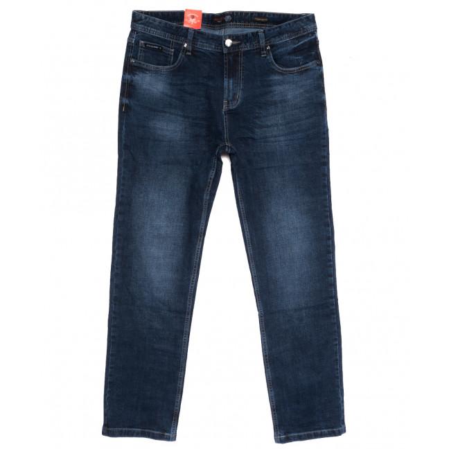 0912-3 R Relucky джинсы мужские молодежные синие осенние стрейчевые (28-36, 8 ед.) Relucky: артикул 1111628