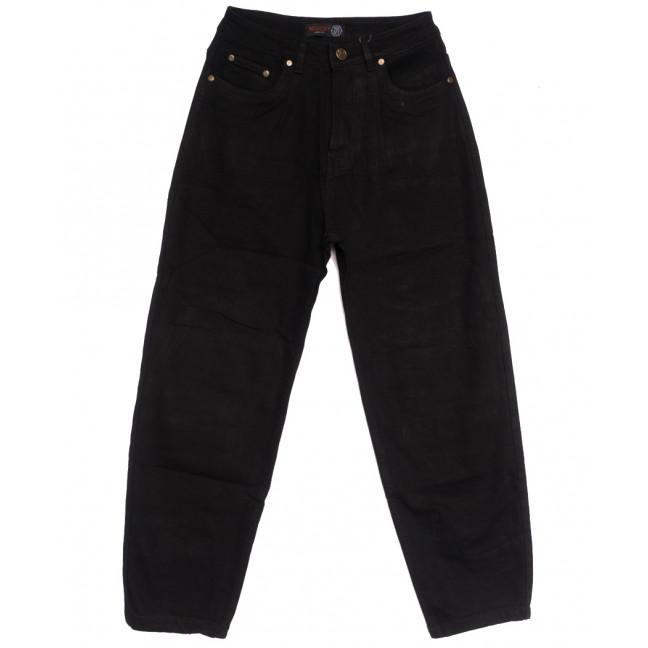 0088-3 М Relucky джинсы-баллон черные осенние стрейчевые (25-30, 6 ед.) Relucky: артикул 1111612