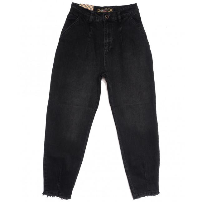 0847 черные Redmoon джинсы-баллон осенние коттоновые (25-30, 6 ед.) REDMOON: артикул 1111724