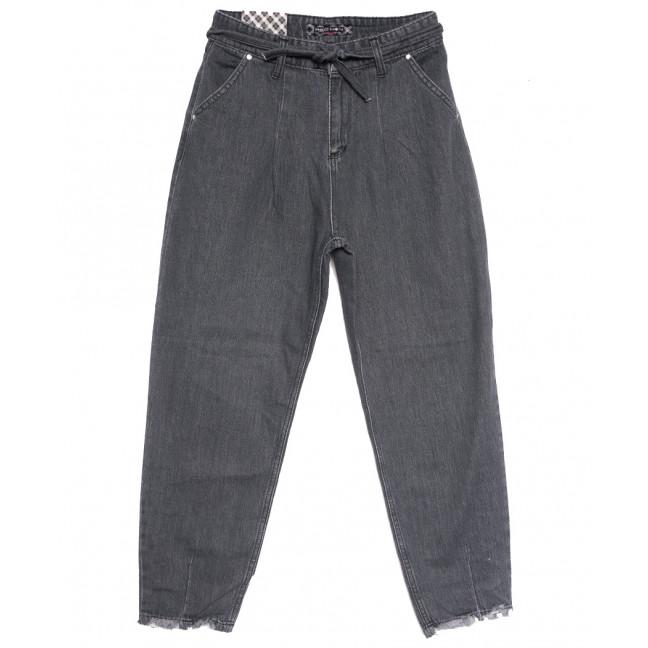 0844 Redmoon джинсы-баллон серые осенние коттоновые (25-30, 6 ед.) REDMOON: артикул 1111721