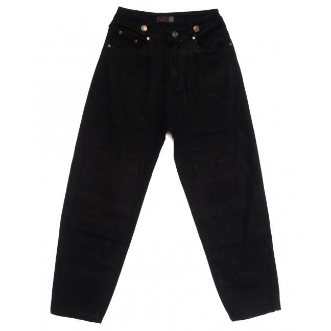 0090-3 М Relucky джинсы-баллон черные осенние стрейчевые (25-30, 6 ед.) Relucky: артикул 1111622