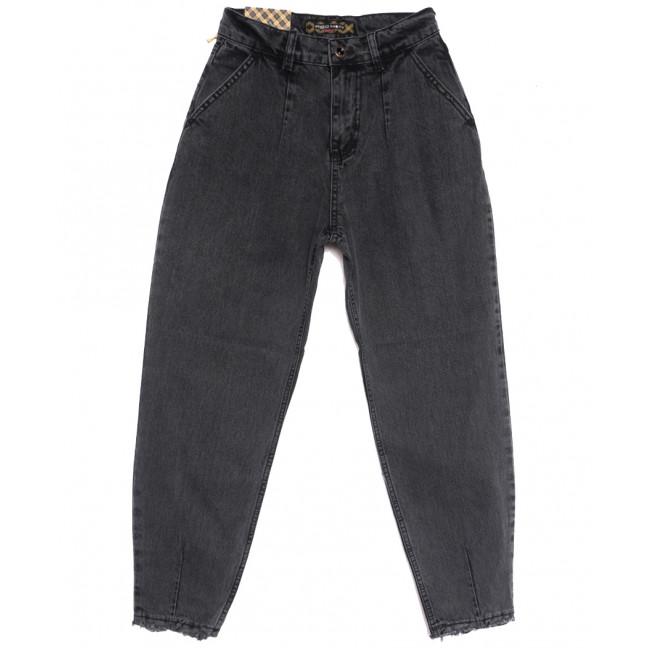 0847 темно-серые Redmoon джинсы-баллон осенние коттоновые (25-30, 6 ед.) REDMOON: артикул 1111723