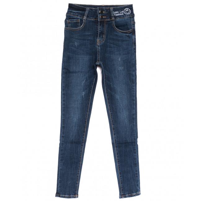 0513 New jeans американка с царапками синяя осенняя стрейчевая (25-30, 6 ед.) New Jeans: артикул 1111652