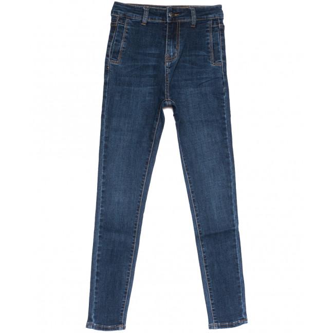0512 New jeans американка синяя осенняя стрейчевая (25-30, 6 ед.) New Jeans: артикул 1111653