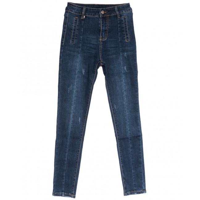 0515 New jeans джинсы женские с царапками синие осенние стрейчевые (25-30, 6 ед.) New Jeans: артикул 1111654
