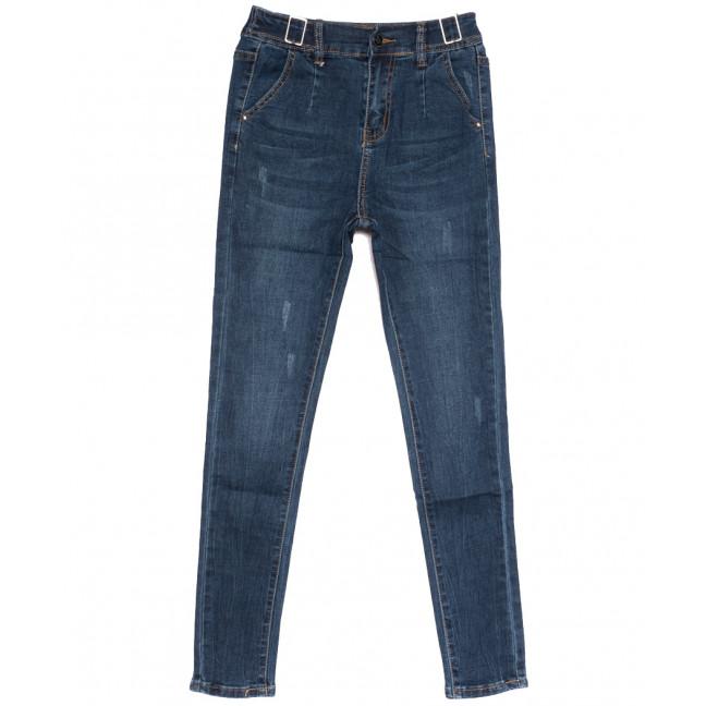 0521 New jeans джинсы женские с царапками синие осенние стрейчевые (25-30, 6 ед.) New Jeans: артикул 1111656