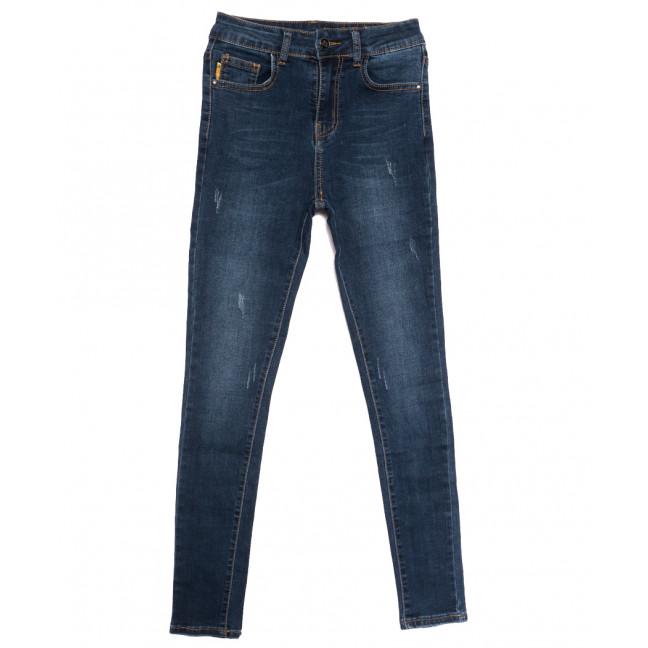 0524 New jeans американка с царапками синяя осенняя стрейчевая (25-30, 6 ед.) New Jeans: артикул 1111706