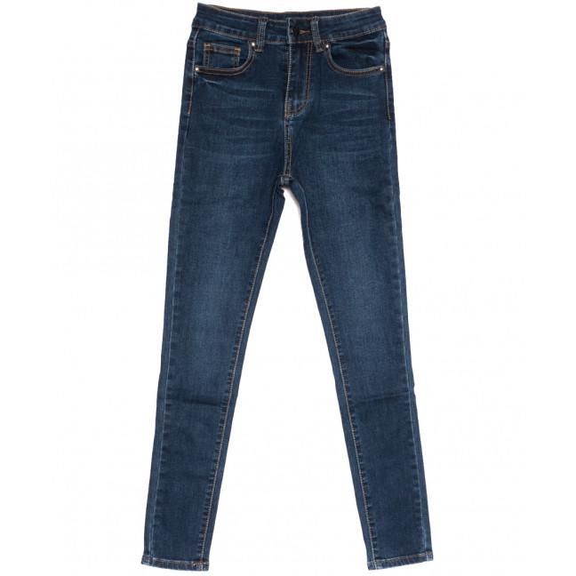 0525 New jeans американка синяя осенняя стрейчевая (25-30, 6 ед.) New Jeans: артикул 1111676