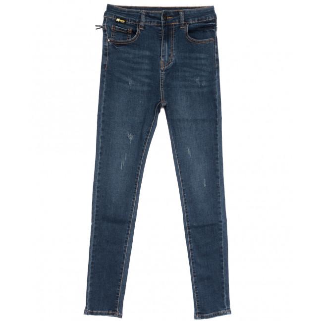 0532 New jeans американка полубатальная с царапками синяя осенняя стрейчевая (28-33, 6 ед.) New Jeans: артикул 1111663