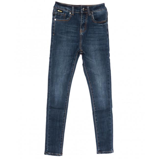 0514 New jeans американка синяя осенняя стрейчевая (25-30, 6 ед.) New Jeans: артикул 1111675
