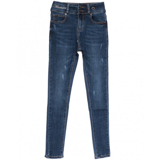 0516 New jeans американка с царапками синяя осенняя стрейчевая (25-30, 6 ед.) New Jeans: артикул 1111660